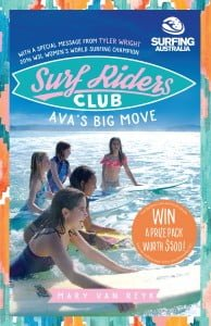 Surf Riders Club: Ava's Big Move